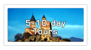 5-10 day cultural tours
