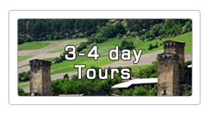3-4 day tours