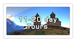 11-20 day trekking tours