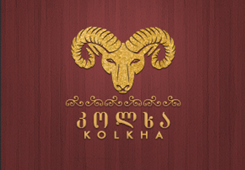 Hotel and Restaurant Kolkha