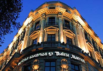 Tbilisi Marriott Hotel
