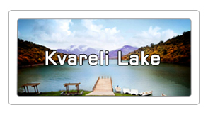 Kvareli Lake Hotels
